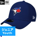MLB ブルージェイズ レプリカ9FORTYキャップ(ジュニア) New Era Toronto Blue Jays Youth Game Replica 9Forty Cap