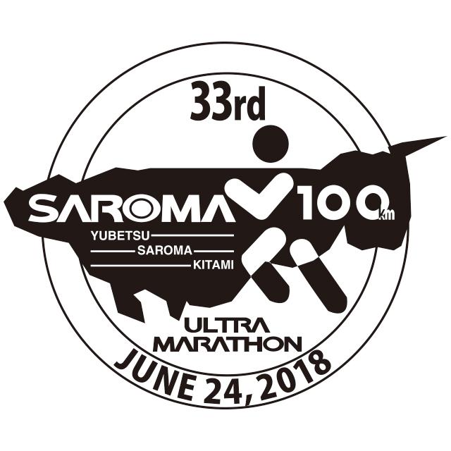 サロマ湖'18 ロゴ