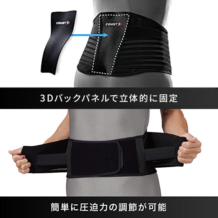 3Dバックパネルで立体的に固定・簡単に圧迫力の調節が可能