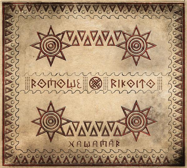 Romowe Rikoito: Nawamar