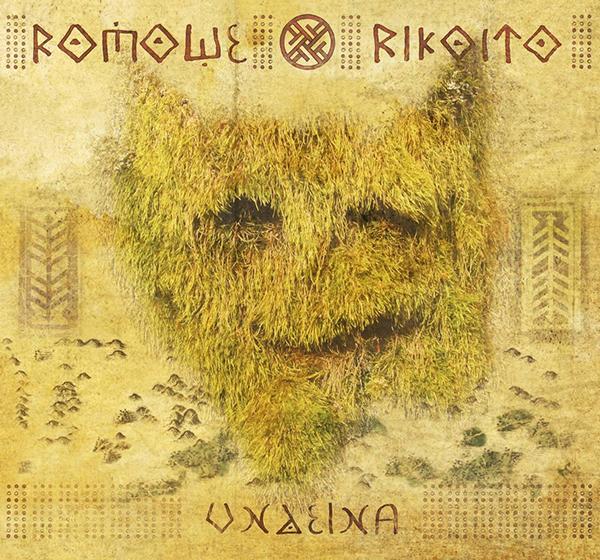 Romowe Rikoito: Undeina 【予約受付中】