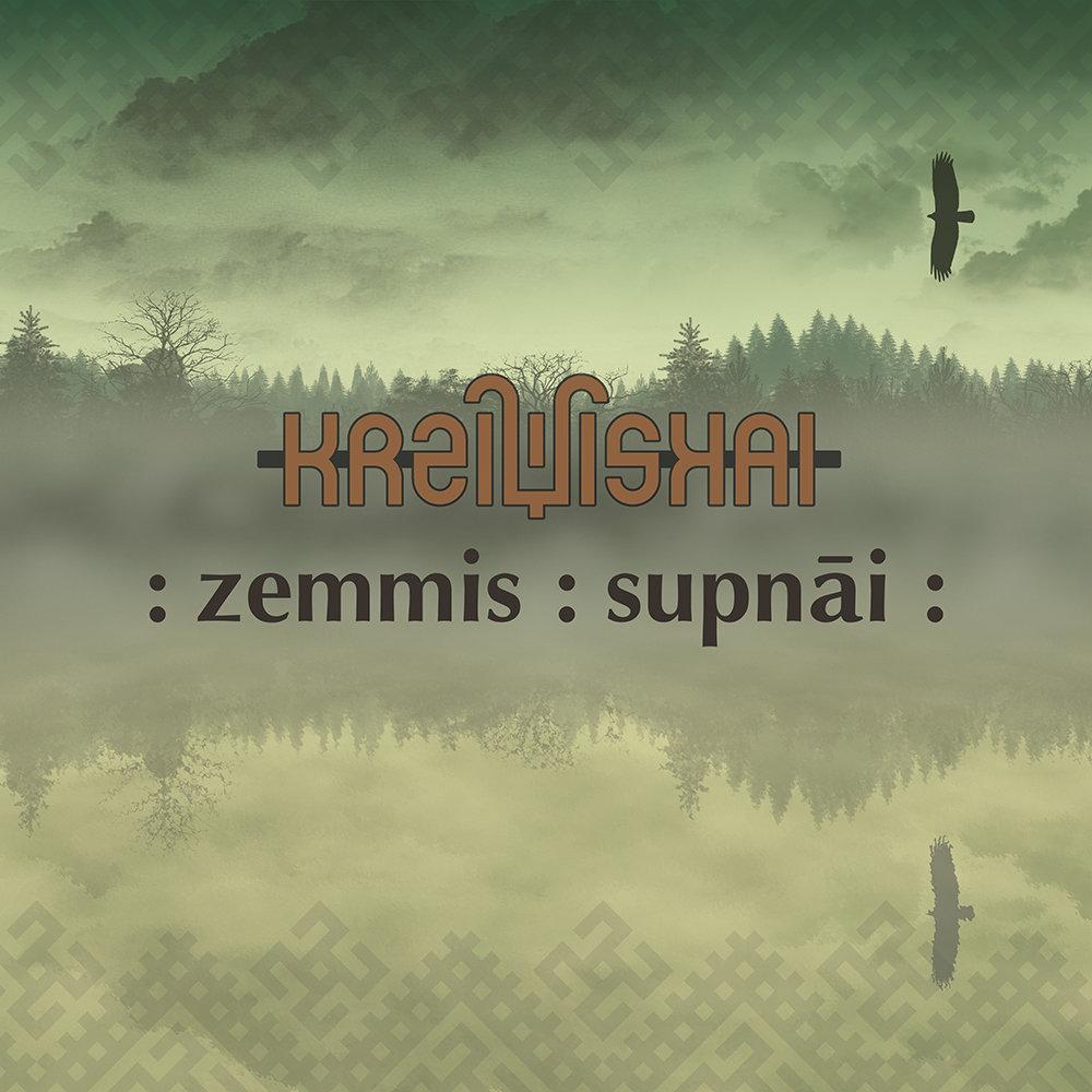 Kreiviskai: Zemmis : supnai 【予約受付中】