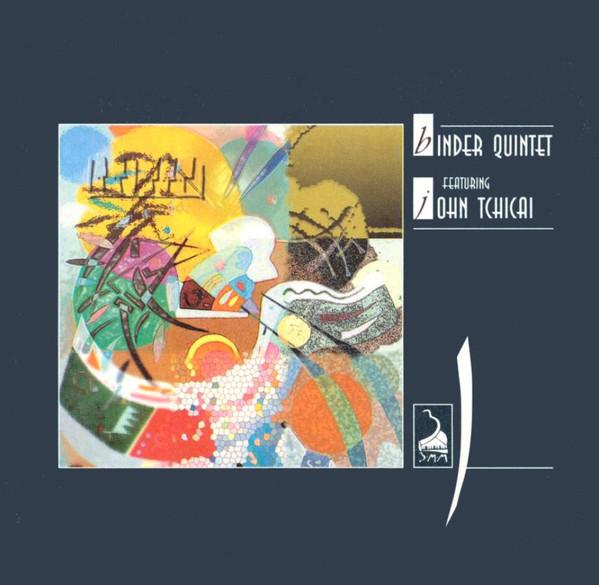 Binder Quintet Featuring  John Tchicai 【予約受付中】
