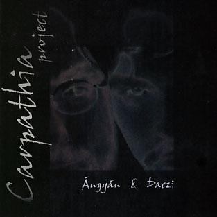 Carpathia Project 【予約受付中】