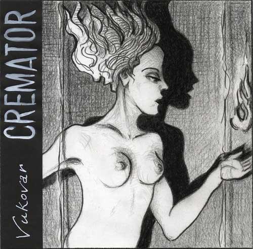 Vukovar: Cremator   【予約受付中】