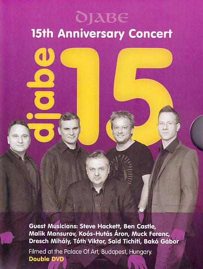 Djabe: 15th Anniversary Concert (2DVD)