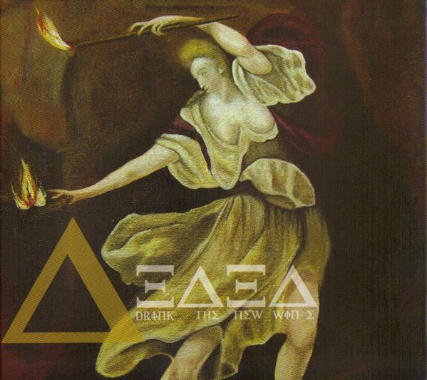 AEAEA: Drink The New Wine 【予約受付中】