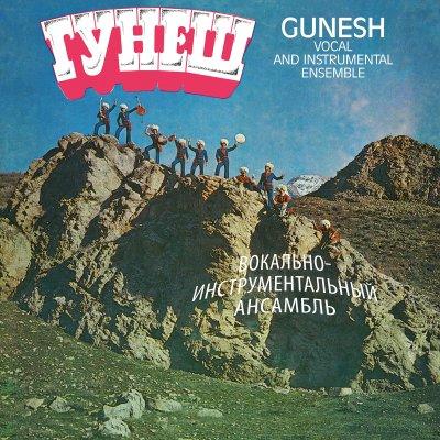 Gunesh: Gunesh 【予約受付中】