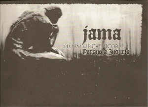 Storm Of Capricorn / Paranoia Inducta: Jama 【予約受付中】