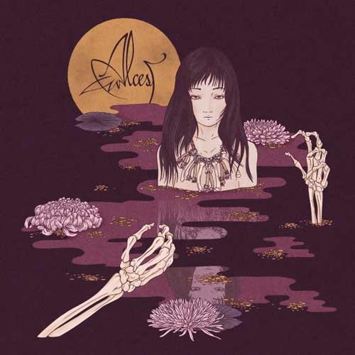 Alcest: Kodama   【予約受付中】