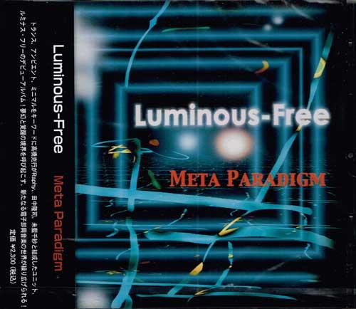 Luminous-Free: Meta Paradigm