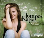 Tompos Katya: Keresztul Europa 【予約受付中】