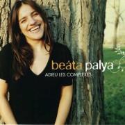 Palya Bea: Adieu Les Complexes 【予約受付中】