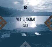 Veliu Namai: Kurir 【予約受付中】