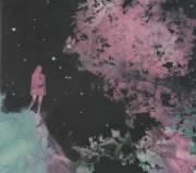 Unreqvited: Mosaic I: L'amour Et L'ardeur 【予約受付中】
