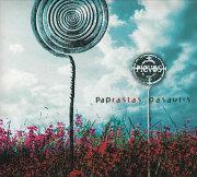 Pievos: Paprasyas Pasaulis 【予約受付中】