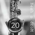Besh o droM: 20 【予約受付中】