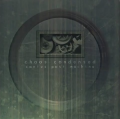 Chaos Condensed: Cantus Post Machina 【予約受付中】