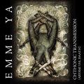 Emme Ya: Chthonic Transmission (Abysmi Vel Daath) 【予約受付中】