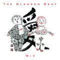 The Blessed Beat: Mermaid in Venice 【予約受付中】