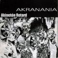 Akineton Retard: Akranania 【予約受付中】