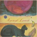 Michael Stearns: Ancient Leaves(LP)  【予約受付中】