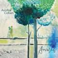 Avishai Cohen: Arvoles(LP)  【予約受付中】