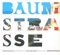 Vassilis Mantzoukis, Martha Frintzila: Baum Strasse [Libra Music]