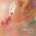 Falling You: Blush  【予約受付中】