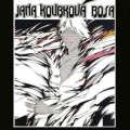 Jana Koubkova: Bosa  【予約受付中】