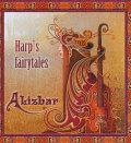 Alizbar: Harp's Fairytales (Russian versioni) 【予約受付中】