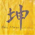 Aka Moon with Ictus: Invisible Mother  【予約受付中】