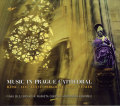 Hasse, Leo, Lotti, Pergolesi, Vinci, Vivaldi: MUSIC IN PRAGUE CATHEDRAL 【予約受付中】