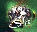 Sloi: Music du Monde d'ici