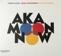 Aka Moon: Now  【予約受付中】