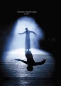 Pomni Imya Svoyo: Others 2CD Digibook 【予約受付中】
