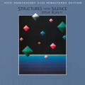 Steve Roach: Structures From Silence(3CD) 【予約受付中】
