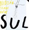 Budoar Stare Damy: Sul 【予約受付中】