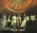 Warsaw Village Band: Sun Celebration(2CD) 【予約受付中】