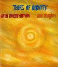 Arto Tuncboyaciyan & Ara Dinkjian: Tears OF Dignity [Libra Music]