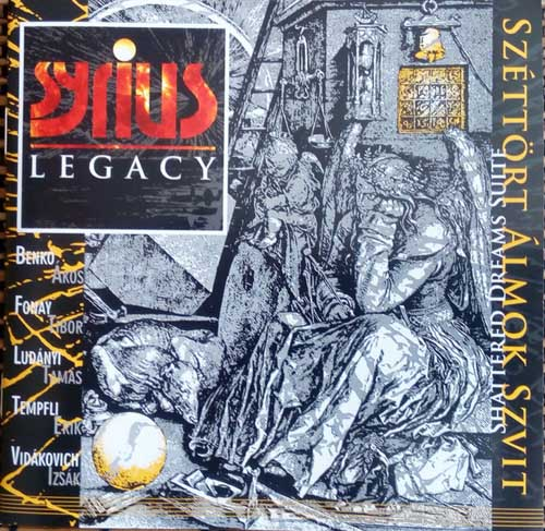 Syrius Legacy: Szettort almok szvit  【予約受付中】