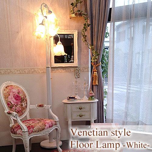 【12月限定 P10倍】【送料無料】ベネチアンスタイル・フロアランプ5灯(ホワイト)
