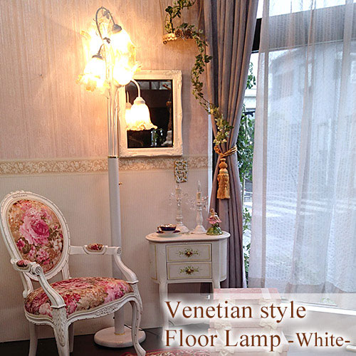 【P5倍】【送料無料】ベネチアンスタイル・フロアランプ5灯(ホワイト)