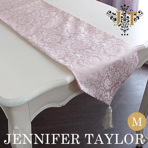 【送料無料】ジェニファーテイラー Jennifer Taylor テーブルランナーM・Haruno