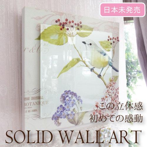 【送料無料】【Y-KAGU直輸入】【日本未発売】立体ウォールアート(S) 50×50 バード
