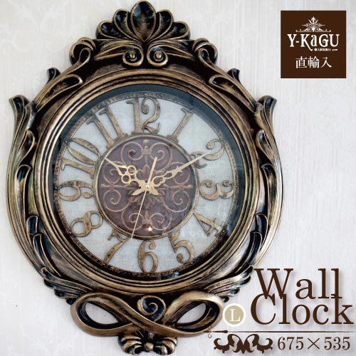 【Y-KAGU直輸入】ウォールクロック(壁時計) アンティーククラシック(L)
