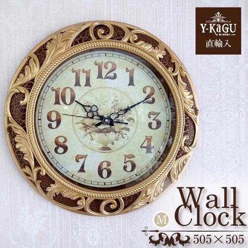 【Y-KAGU直輸入】ウォールクロック(壁時計) ロココブラウン(M)