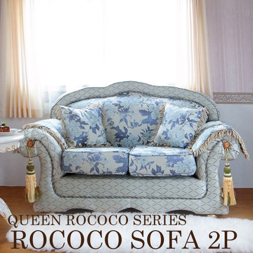 【送料無料・開梱設置付き】Queen Rococo クラシックソファ 2P (BL)