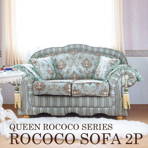 【P5倍】【送料無料・開梱設置付き】Queen Rococo クラシックソファ 2P (GR)