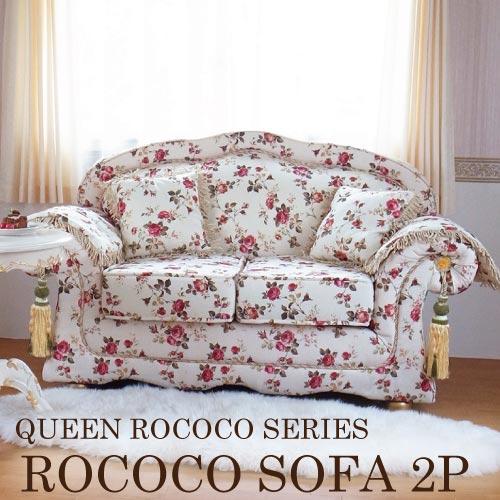 【送料無料・開梱設置付き】Queen Rococo クラシックソファ 2P (ローズ)